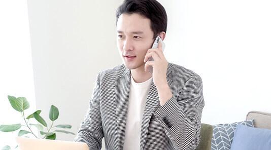 電話での相談