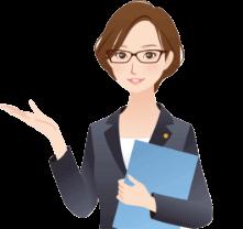 離婚問題について経験豊富な弁護士が数多く在籍しております。